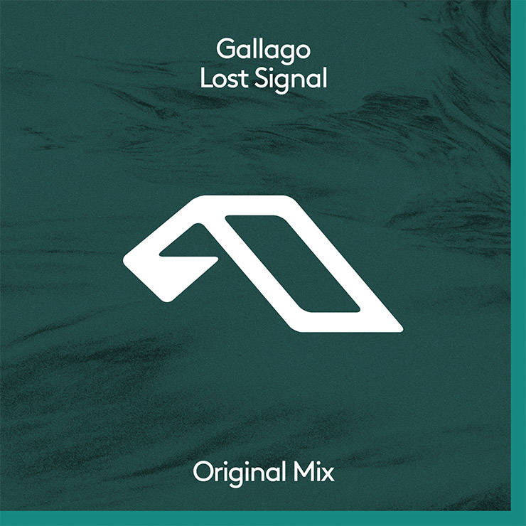 gallago lost signal
